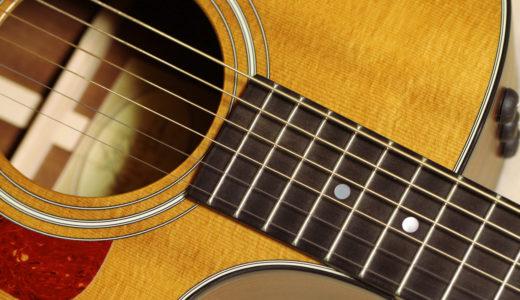 ギターの弦の種類について