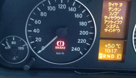 ベンツA  タイヤ警告灯リセット方法【冬用タイヤに交換した時もリセットを!!】