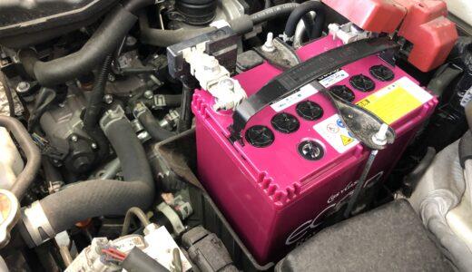 スズキ ハスラー【MR41S】アイドリングストップバッテリー交換の方法<整備ブログ>